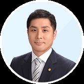 行政書士津田拓也プロフィール