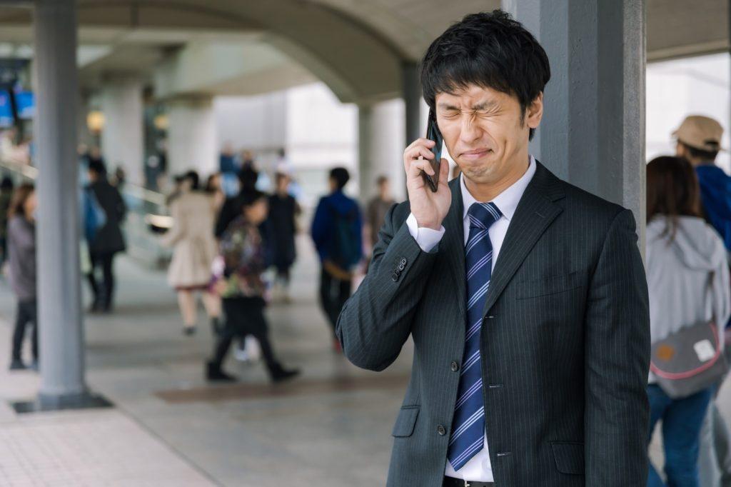 日本政策金融公庫の審査に落ちる理由を認定支援機関が解説