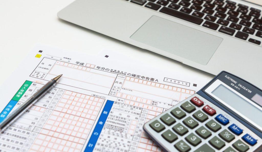所得税や住民税等を滞納していたら日本政策金融公庫では借入できない?認定支援機関が解説