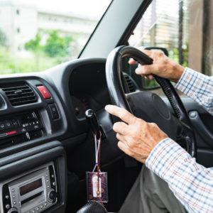 福祉タクシーの運賃・料金、運送約款の「公示」について行政書士がわかりやすく解説