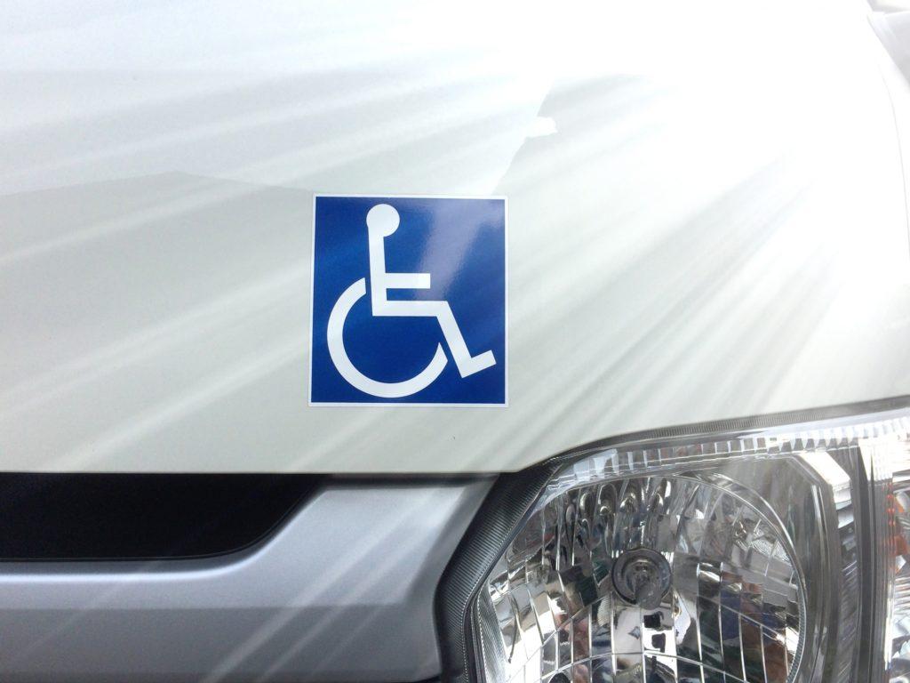 福祉(介護)タクシーが対象としている旅客の範囲は?患者等搬送事業者とは?行政書士がわかりやすく解説