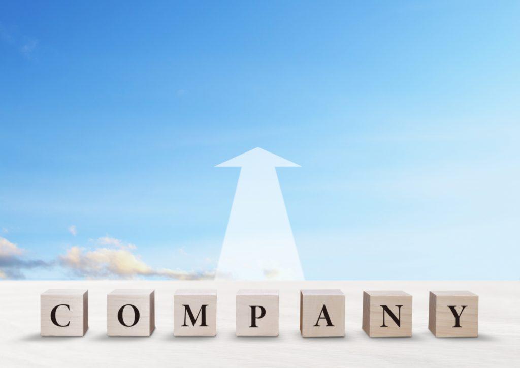 合資会社から合同会社への種類(組織)変更手続きをわかりやすく解説